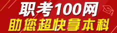 上海亦佰教育科技有限公司